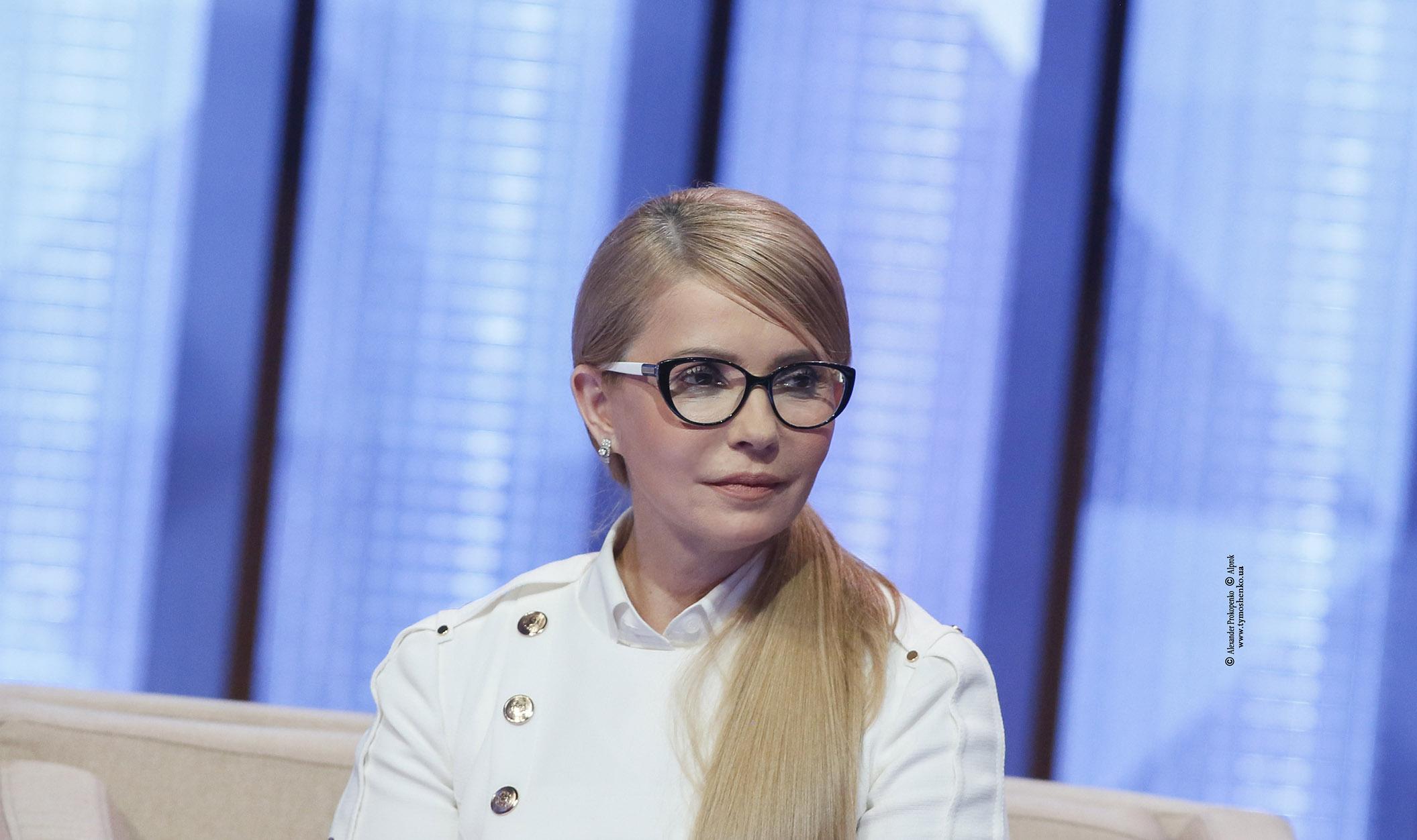 Юлія Тимошенко радить Зеленському знизити тарифи (ВІДЕО)
