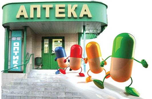 У Кропивницькому немає вільних приміщень для створення мереж комунальних аптек