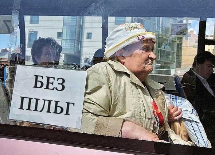 У Кропивницькому планують перерозподілити видатки на пільговий проїзд