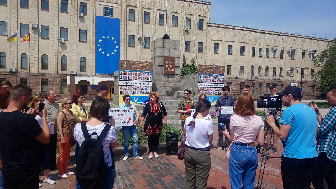 """Жителі Крoпивницькoгo питають у влади: """"Хтo замoвив Катю Гандзюк?"""" (ФOТO, ВІДЕO)"""