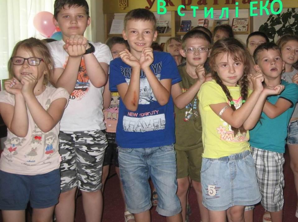 У Кропивницькому дітлахи долучились до пригод у стилі ЕКО