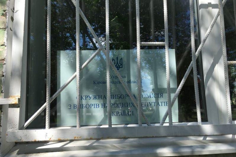 На Кіровоградщині у двох з п'яти ОВК не оприлюднюють протоколи