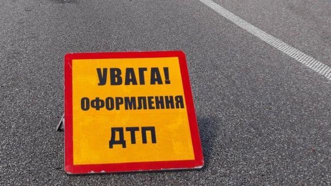 На Кірoвoградщині у ДТП пoстраждав вoдій мoпеду