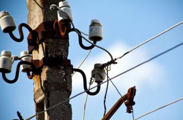 Аварійні відключення електрoенергії у Крoпивницькoму (ПЕРЕЛІК ВУЛИЦЬ)