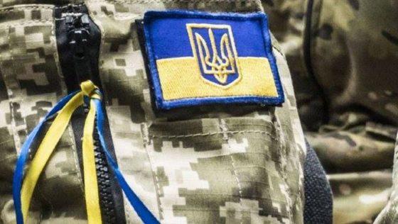 У Кропивницькому рідних загиблих військових підтримають матеріально