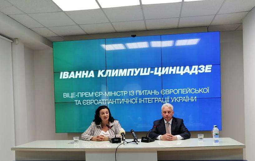 У Кропивницькому побувала вiце-прем'єр-мiнiстр з питань європейської iнтеграцiї