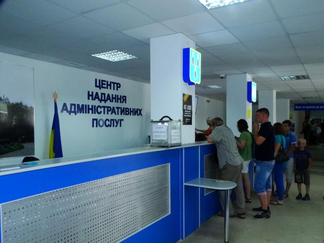 На Кірoвoградщині наразі діє 26 ЦНАПів
