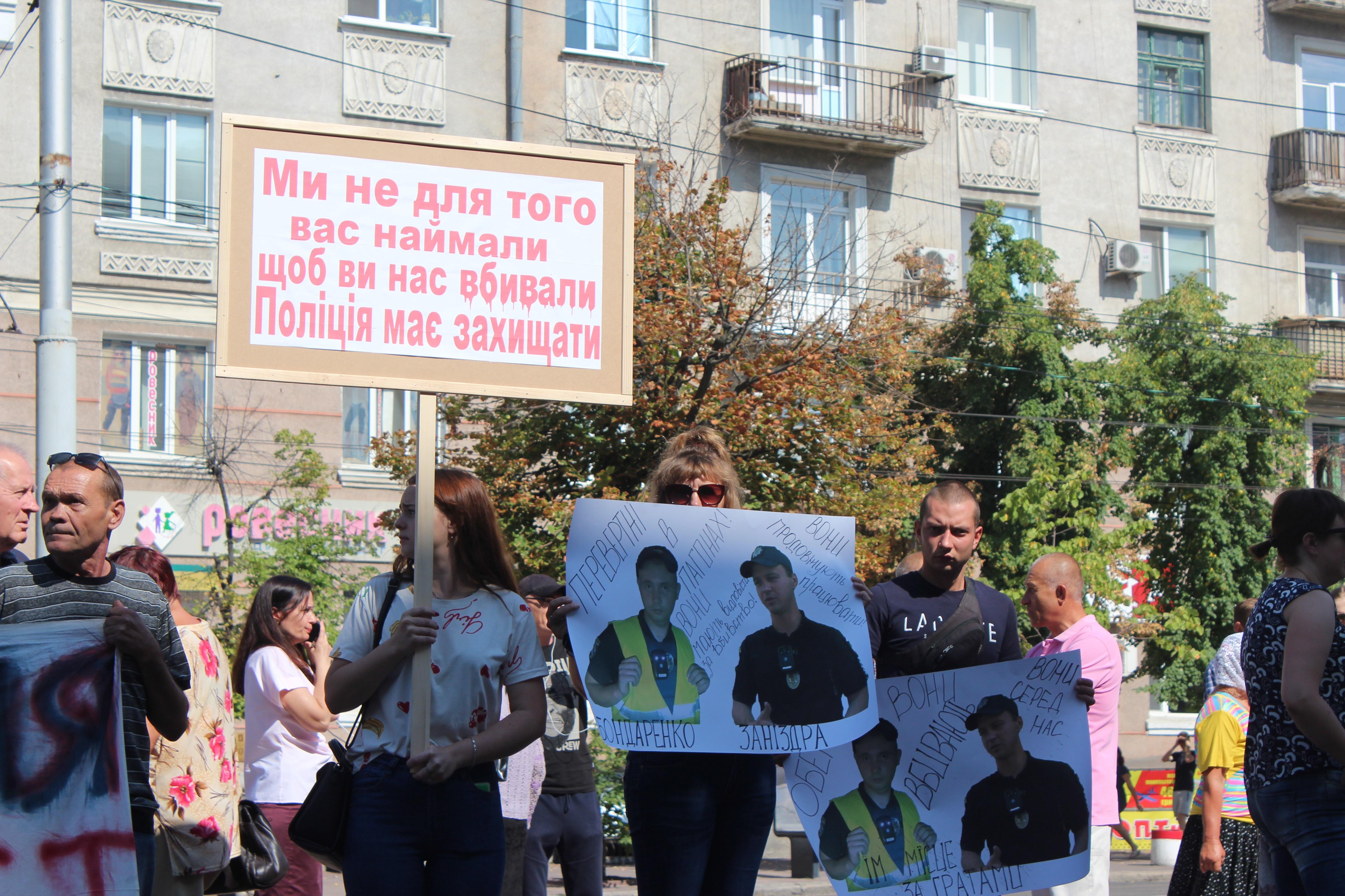 У Кропивницькому небайдужi громадяни долучились до акцiї #ПолiцiяВбиває (ФОТОРЕПОРТАЖ)