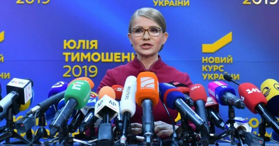 Юлія Тимошенко – прем'єр, який потрібен Україні