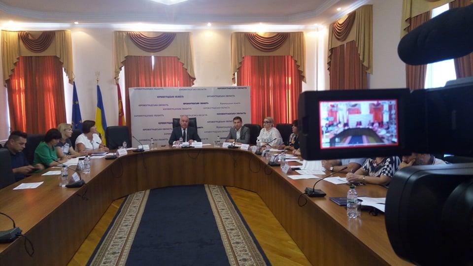 У стінах Кіровоградської облради обговорили можливі зміни до Конституції (ФОТО)