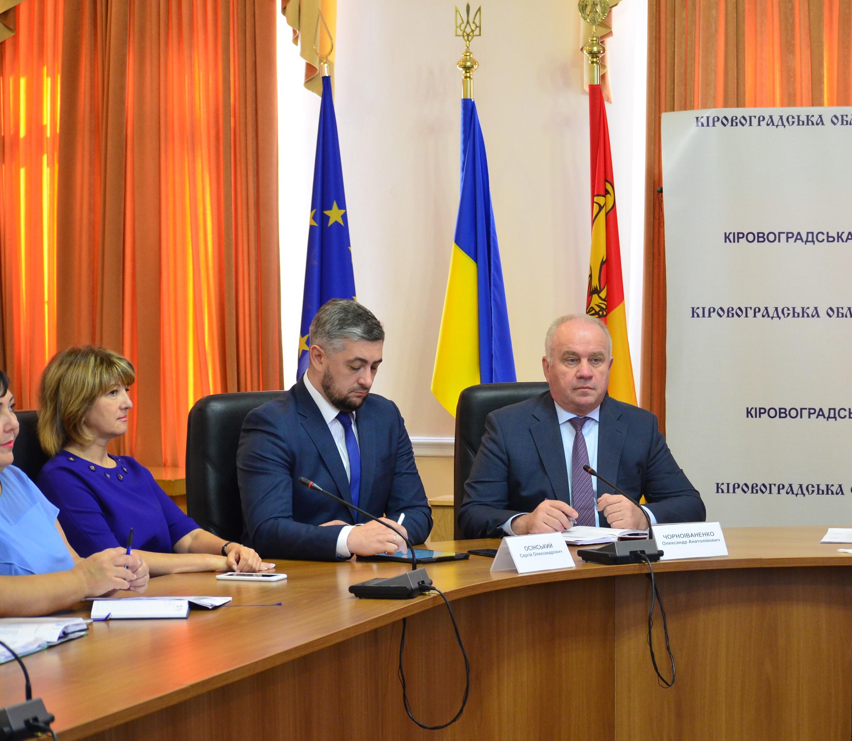 Наступна сесія Кіровоградської oблради відбудеться 17 вересня