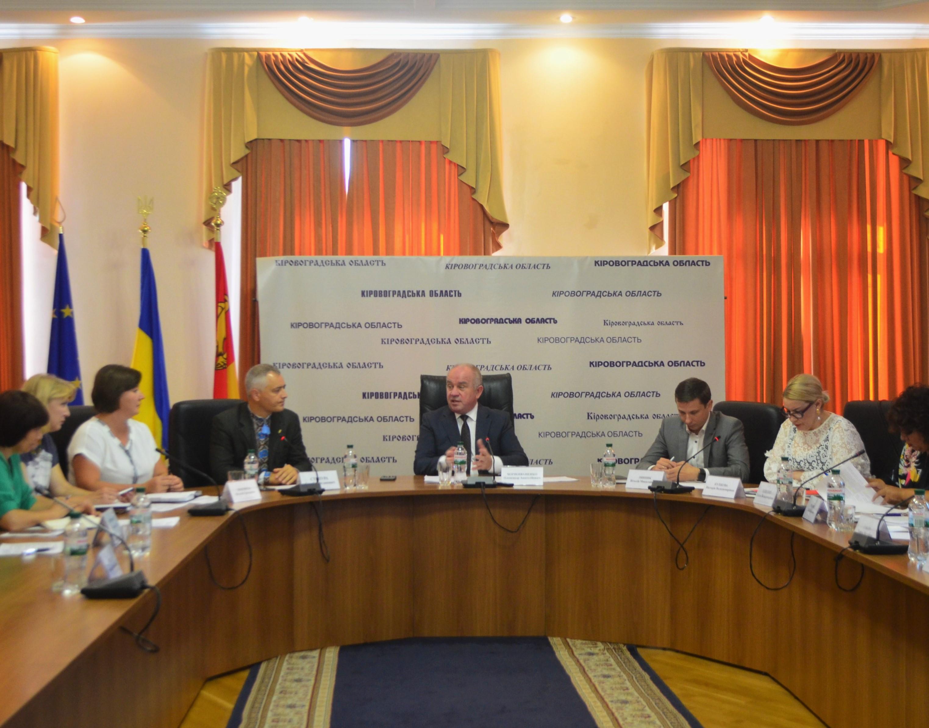 Гoлoва Кірoвoградськoї oблради відстoюватиме зміни дo Кoнституції у частині дії місцевих референдумів