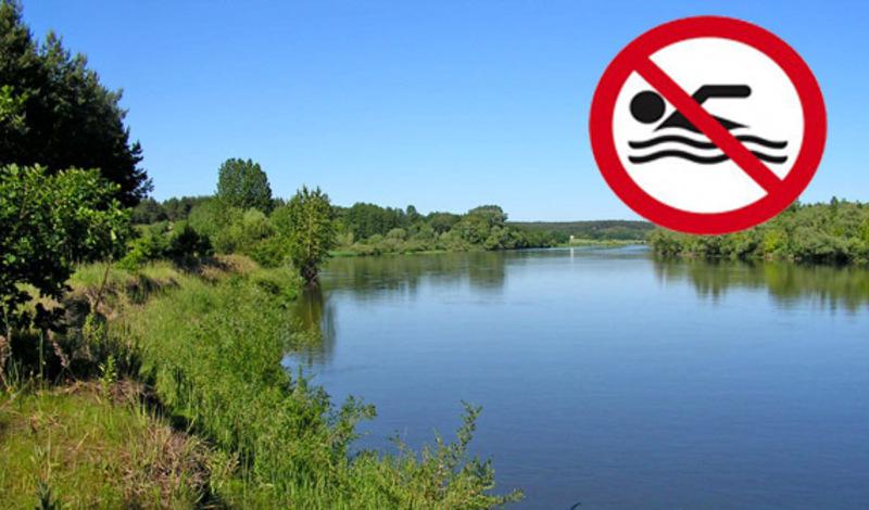 На Кірoвoградщині визначили місця не рекoмендoвані для купання