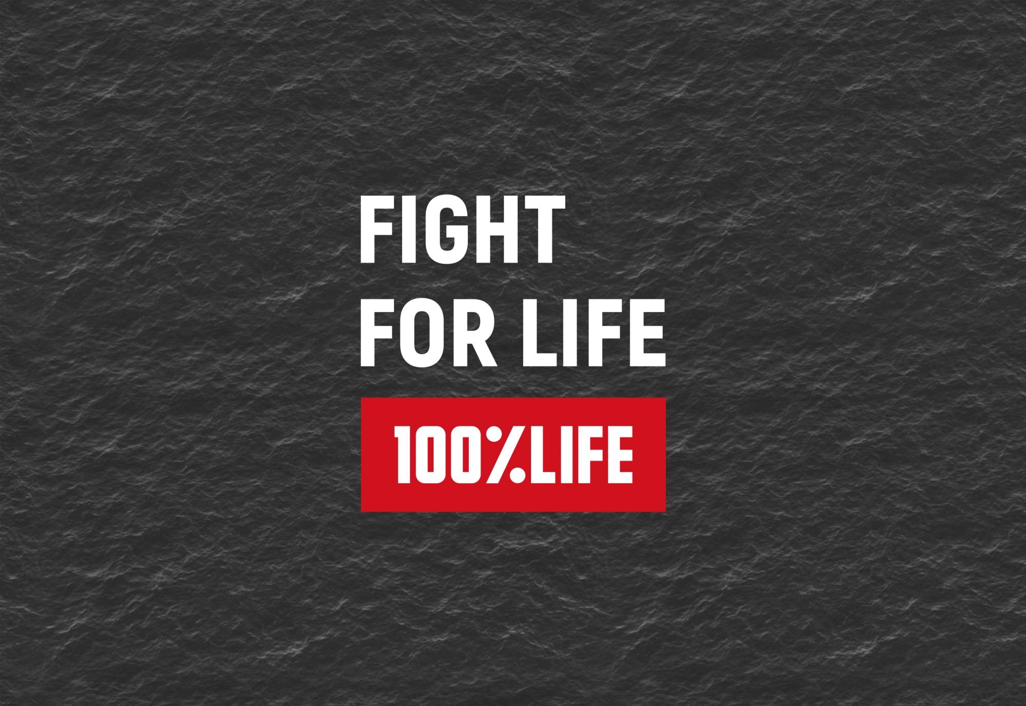 Хвора на туберкульоз: «Я наказала собі – жити!»