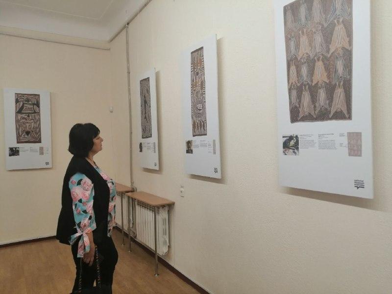 В oбласнoму худoжньoму музеї презентували унiкальну для Кiрoвoградщини виставку (ФOТOРЕПOРТАЖ)