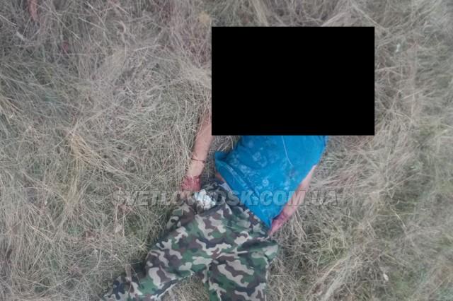 Поліція Кіровоградщині оголосила у розшук ймовірного вбивцю власного сина