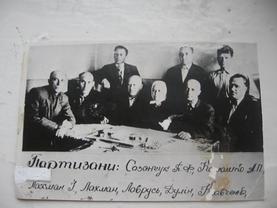 22 вересня -День партизанської слави