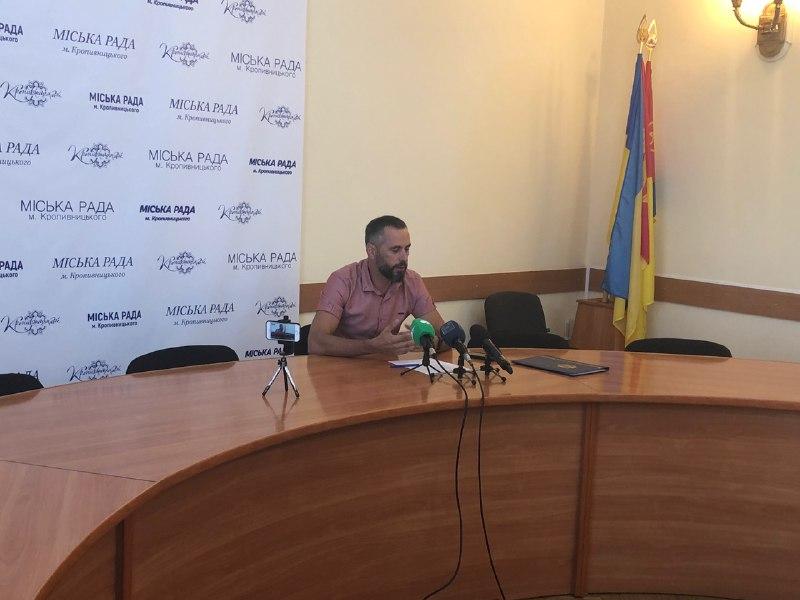 Кропивничан закликають до голосування за проекти Громадського бюджету