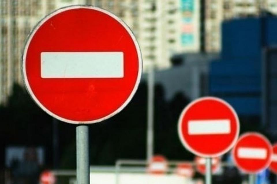 Вулицями Кропивницького частково перекриють рух