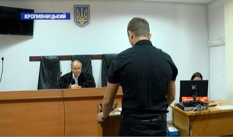У Кропивницькому рiднi жiнки, яка загинула в ДТП, вимагають вiдшкодування (ВIДЕО)