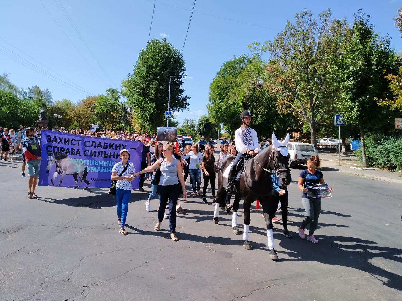 Жителi Кропивницького провели марш на захист прав тварин (ФОТО)