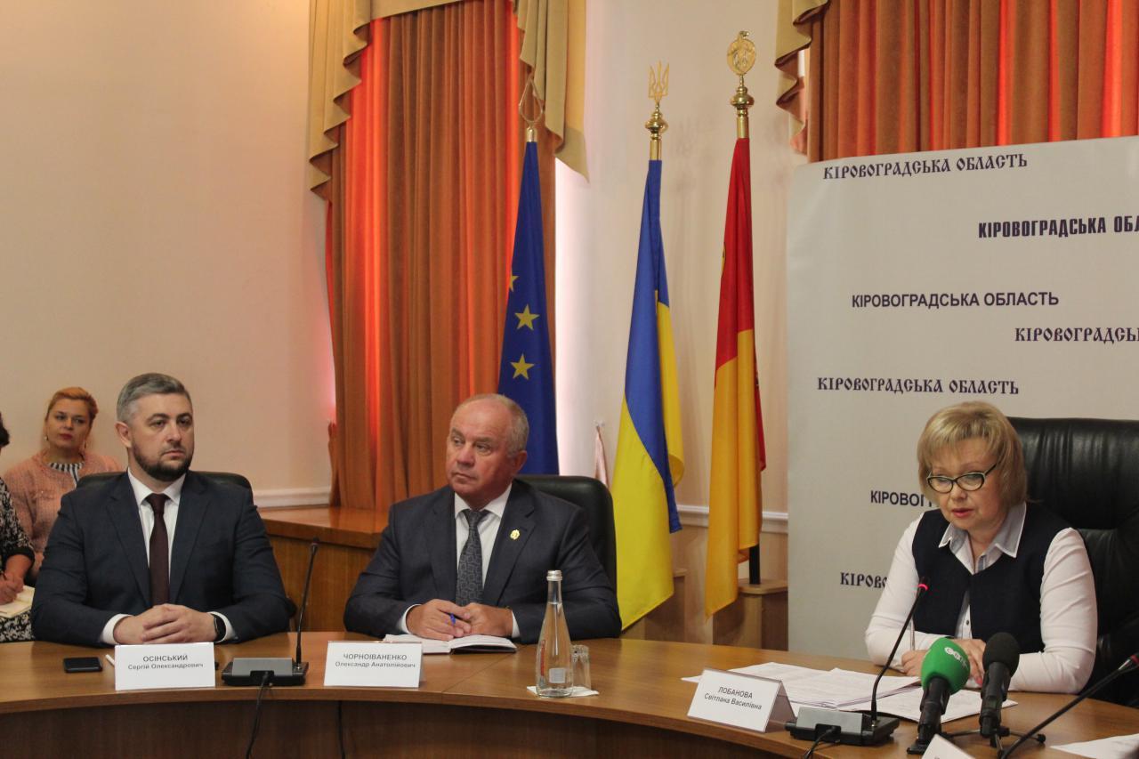 Голова Кіровоградської облради закликав обговорити питання продажу землі на місцях (ФОТО)