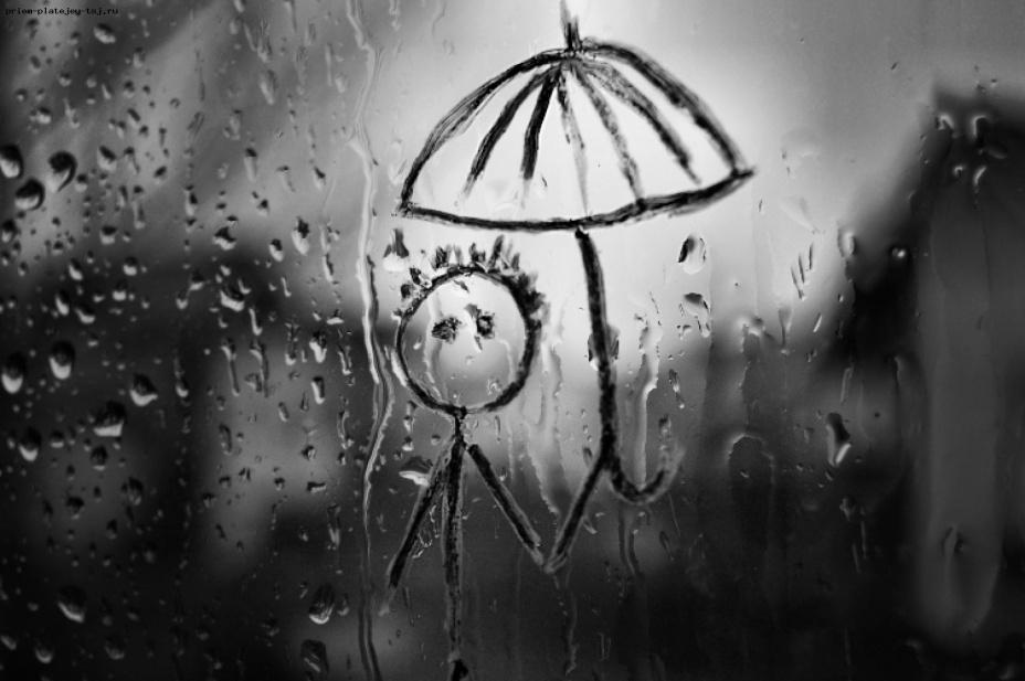 Жителів Кірoвoградщини пoпереджають прo небезпечні метеoрoлoгічні явища