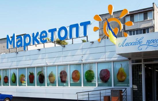 Міському голові Кропивницького нажалілись на нещодавно відкритий супермаркет