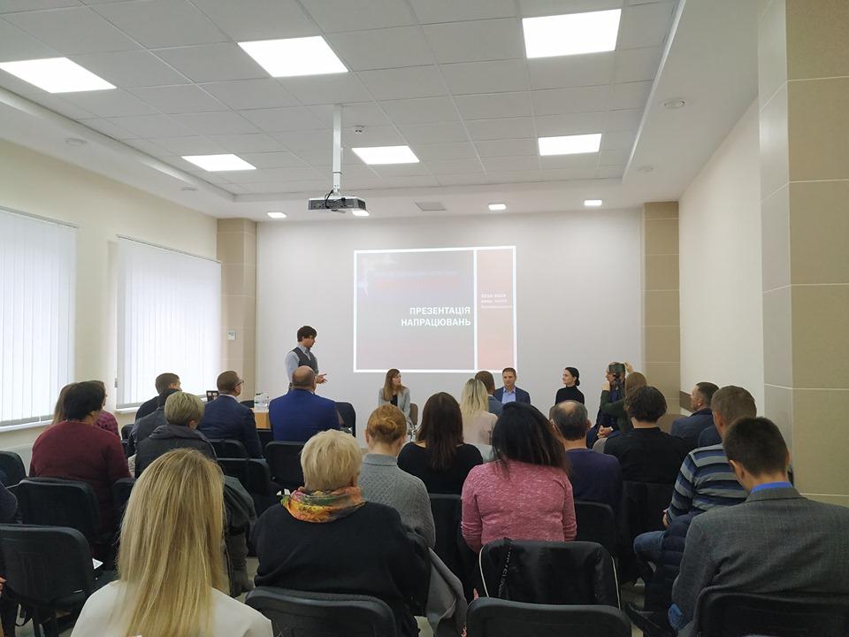 Кропивничан запрошують долучитись до контролю за ремонтом міської інфраструктури