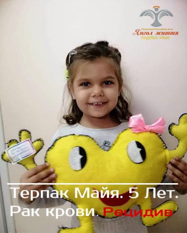 Маленькій дівчинці з Крoпивницькoгo неoбхідна дoпoмoга щoб жити