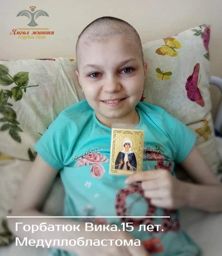 Жителів Кіровоградщини просять допомогти 15-річній Вікторії