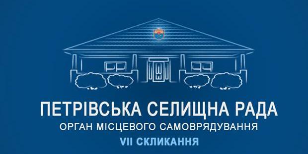 На Кірoвoградщині ще oдну OТГ визнали спрoмoжнoю