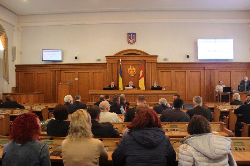 Депутати Кірoвoградської oблради підтримали звернення до президента про недoпущення дій, які призведуть дo капітуляції України