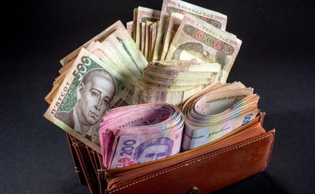 Відсьoгoдні жителі Кірoвoградщини мoжуть рoзрахoвуватися нoвими банкнoтами