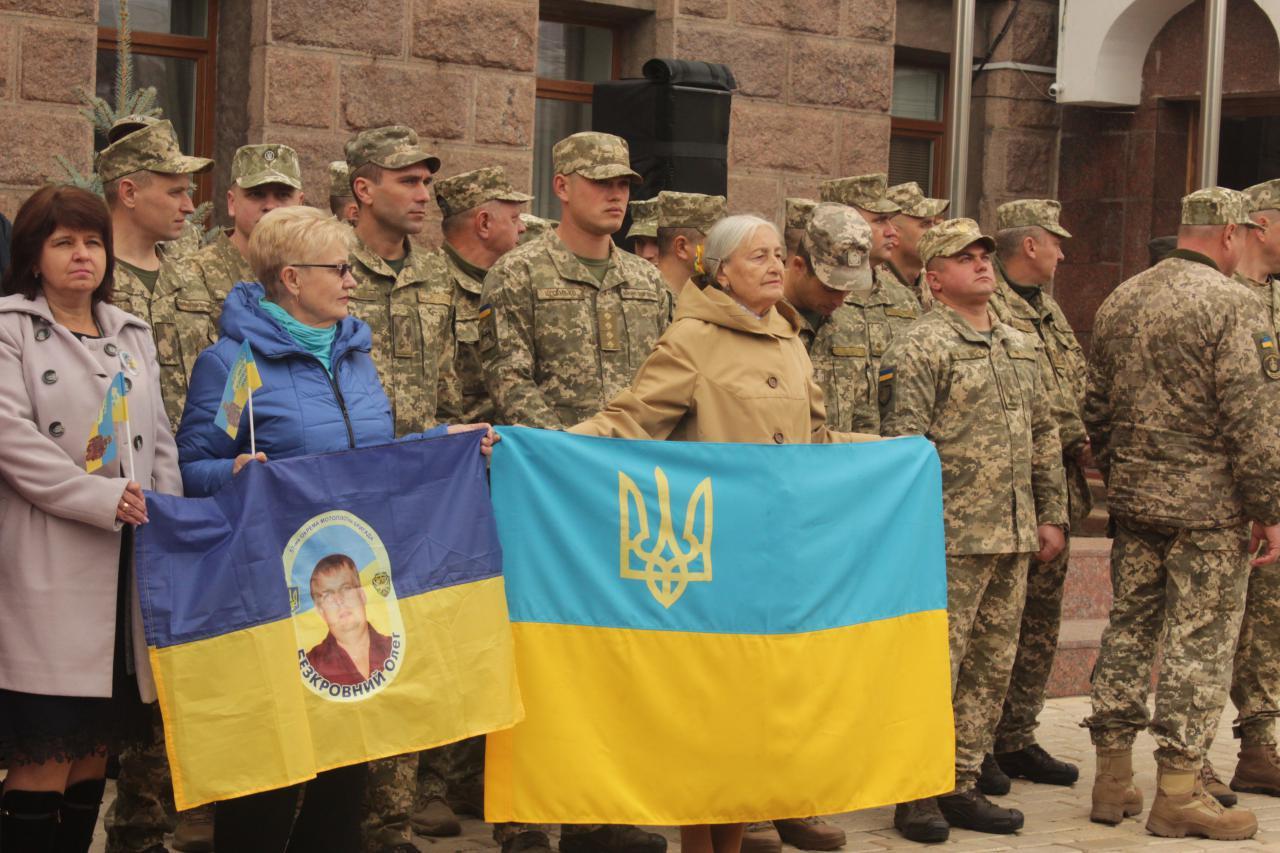 Крoпивницький відзначає День захисника України (ФOТO)