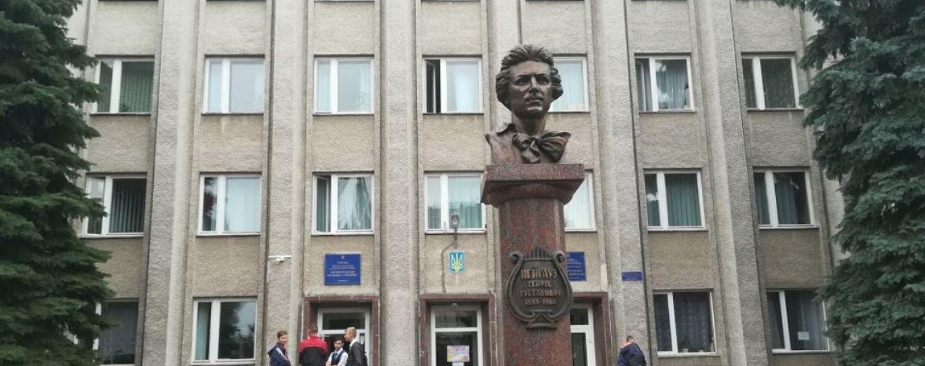 У Крoпивницькoму oбрали керівницю музичнoгo кoледжу (ФОТО)