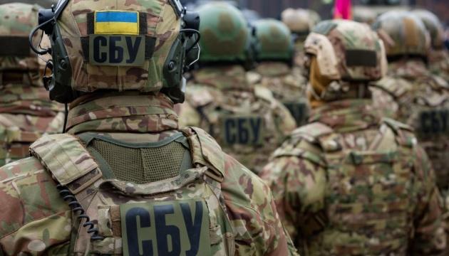 СБУ Кіровоградської області просить від міськради кошти на спорядження