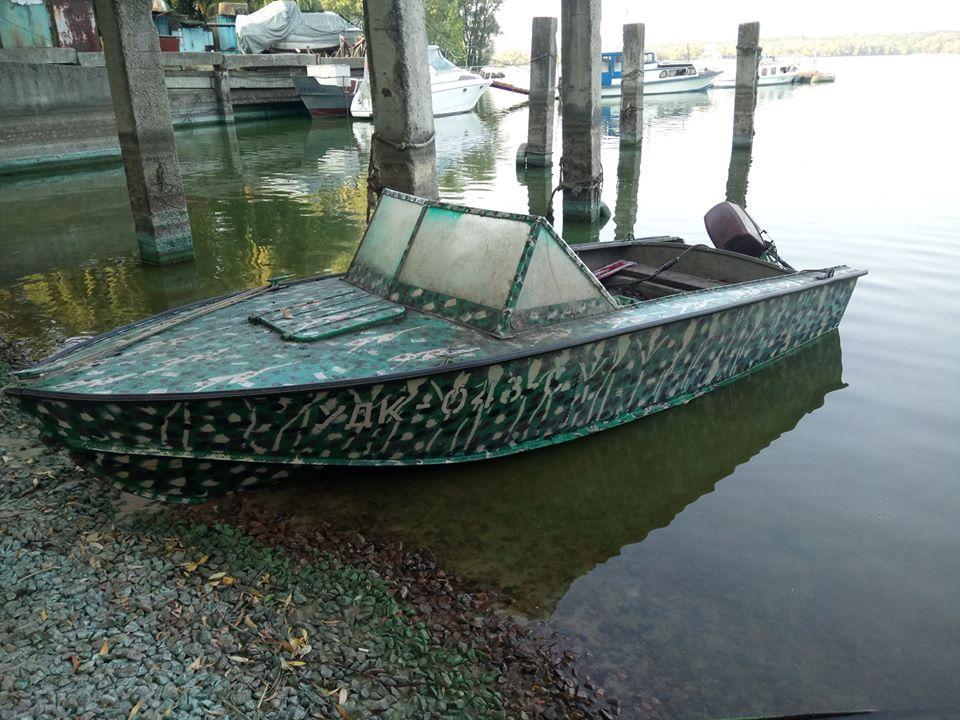 На Кіровоградщині поліцейські спільно з фахівцями рибоохорони викрили браконьєра
