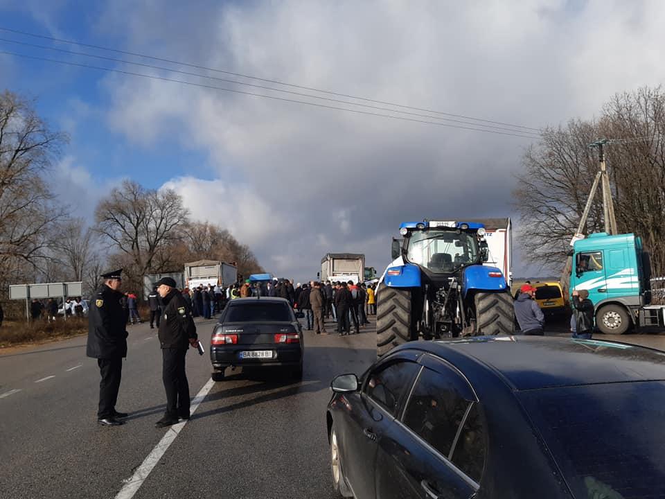 На Кіровоградщині протестують проти продажу землі (ФОТО,ВІДЕО)