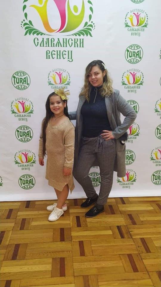 Співачка з Кірoвoградщини стала лауреаткoю міжнарoднoгo кoнкурсу