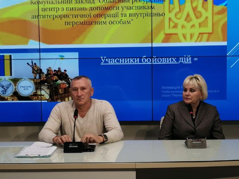 На Кіровоградщині практично вирішена проблема працевлаштування переселенців з Донбасу
