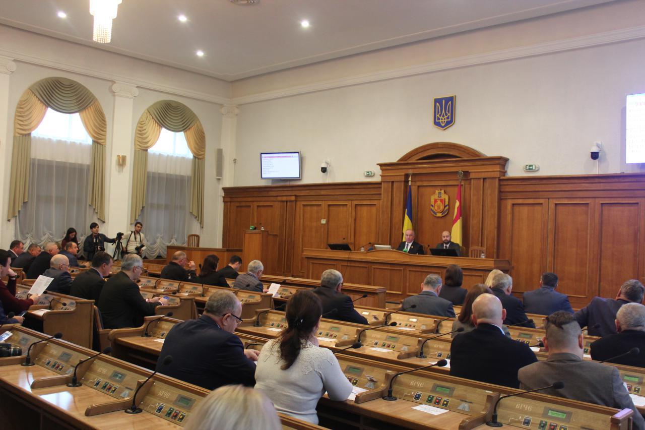 У Кропивницькому депутати обласної ради виступили проти продажу землі