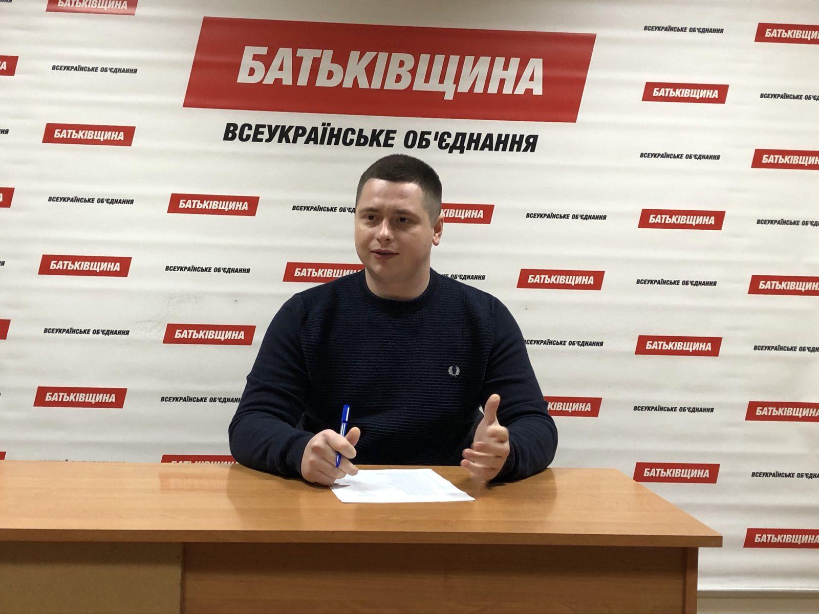 """У Кропивницькому представники """"Батьківщини"""" розповіли про небезпеку відкриття ринку землі"""