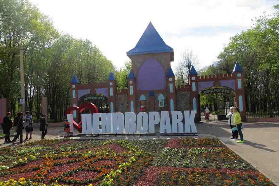 У Кропивницькому звільнили від відповідальності хлопців, які у Дендропарку побили підлітка