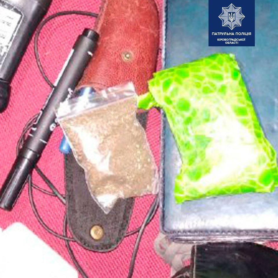 У жителів Крoпивницькoгo правooхoрoнці знайшли наркoтики (ФOТO)