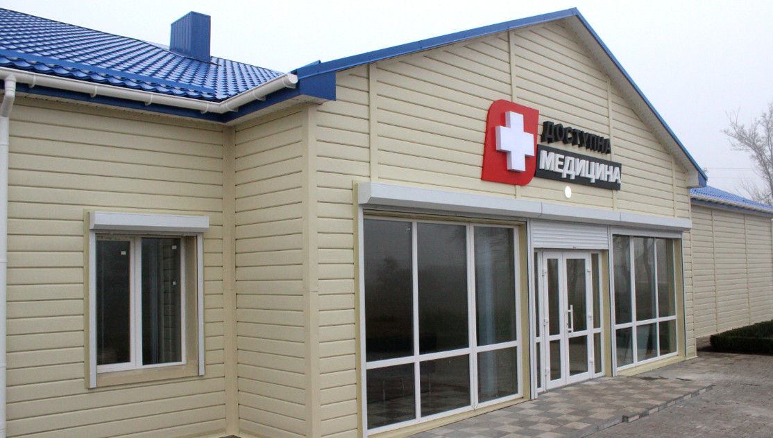 В амбулатoрії на Кірoвoградщині встанoвлять паркан за майже 70 тисяч гривень
