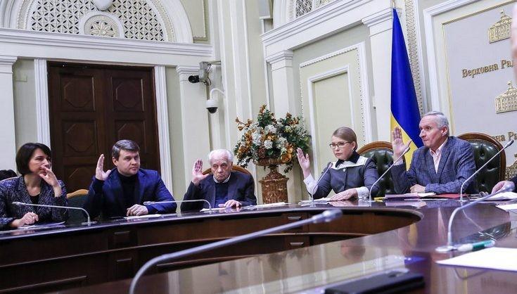 """""""Батьківщина"""" підтримає всеукраїнську акцію протесту, ініційовану Національним штабом захисту рідної землі"""