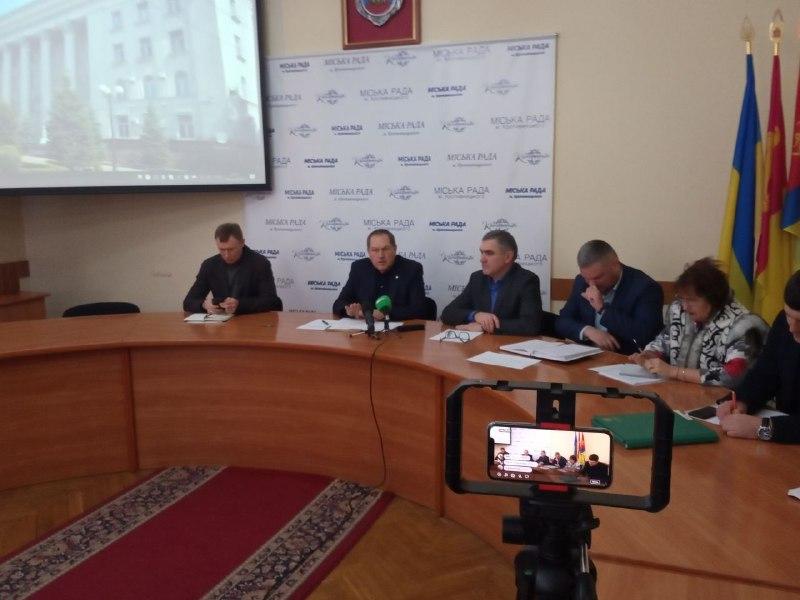 """У центральній частині Кропивницького можуть з'явитись """"зимові"""" обмеження для паркування автомобілів"""