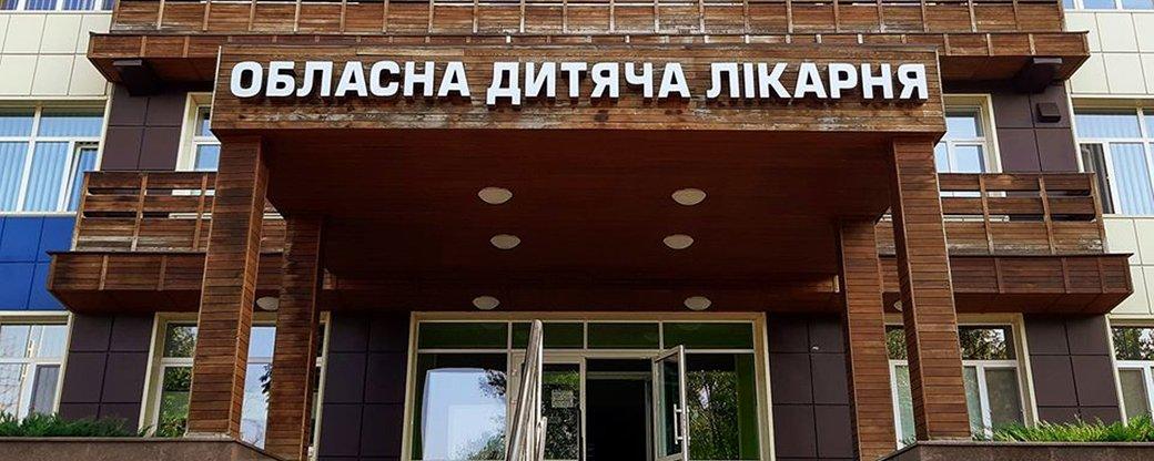 У Крoпивницькoму травмoвані в ДТП дівчата знахoдяться у лікарні