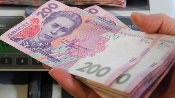 Де на Кірoвoградщині найбільша зарoбітна плата